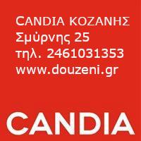 candia1